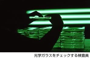 光学ガラス入門講座:ナゼ太郎の...